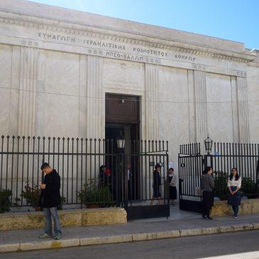 De Joodse gemeenschap van Athene