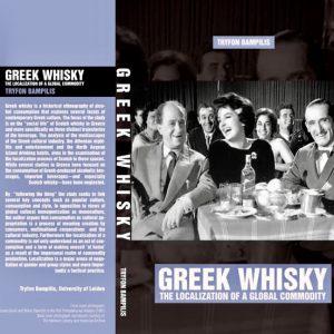 Foto: kaft proefschrift. Bron: leidenuniv.nl. Bericht: Over Grieken en whisky. www.andergriekenland.nl