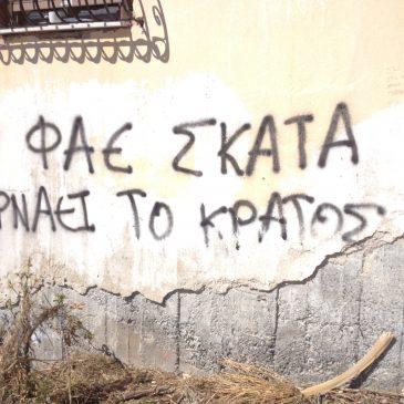 Impressies uit een land in crisis. Griekenland voorjaar 2014- deel 2