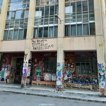 Impressies uit een land in crisis. Griekenland voorjaar 2014- deel 3