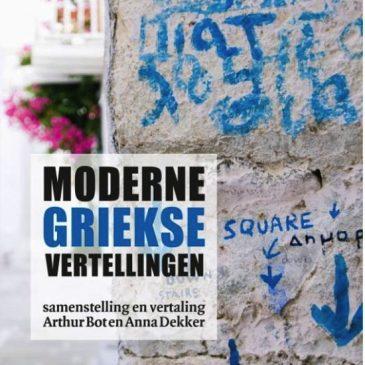 Boekrecensie: Moderne Griekse vertellingen.