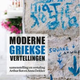 Moderne Griekse vertellingen.