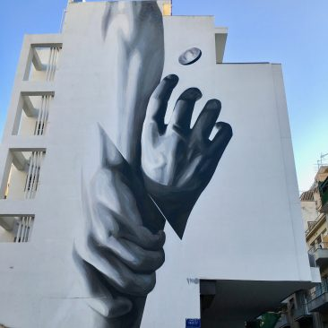 'Wake up' (2014), straat: Odos Koletti, kunstenaar: iNO