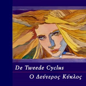 Foto: Gedichtenbundel Agni Fournaraki. Bericht: Mediterrane Letetren Festival. www.andergriekenland.nl