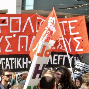 Bericht: Algemene onvrede in Griekenland. www.andergriekenland.nl