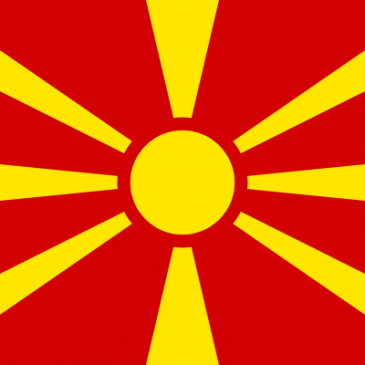 Macedonië, what's in a name?