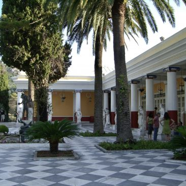 Achilleion, Gastoúri